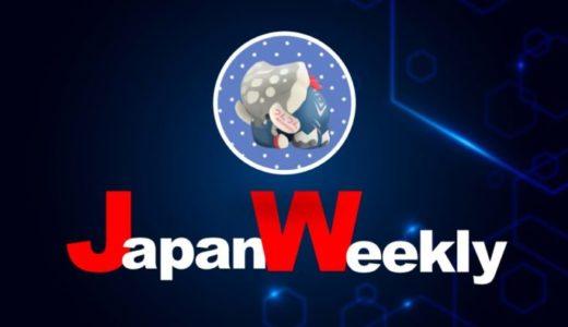 【遊戯王デュエルリンクス】CCS対象:Japan Weekly #42【リンクス非公式大会】