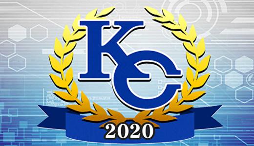 【KC2020Sep.】4日目0:00-4:30 デッキ分布・スキル使用率まとめ