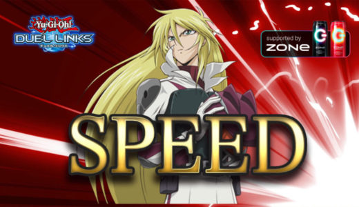 第4回 Speed