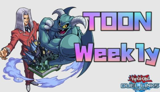 【CCS対象大会】Toon Weekly #22【リンクス非公式大会】