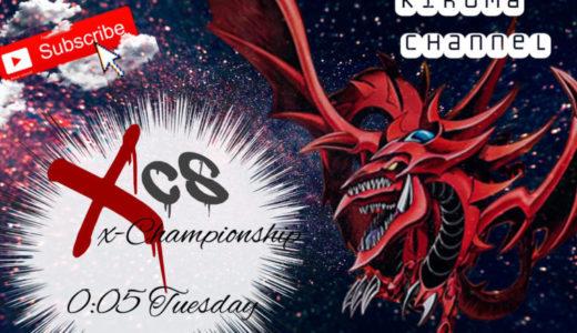 【27時間フェスティバル】XCS Special【遊戯王デュエルリンクス】
