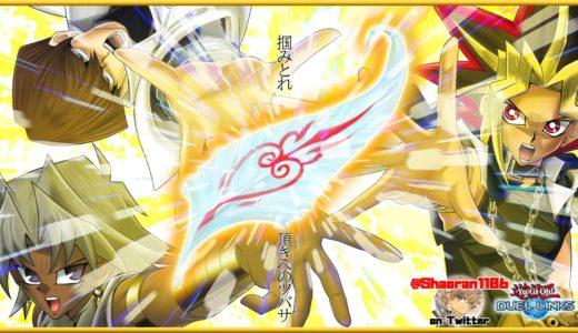 【遊戯王デュエルリンクス】CCS対象:飛王杯 #6【リンクス非公式大会】