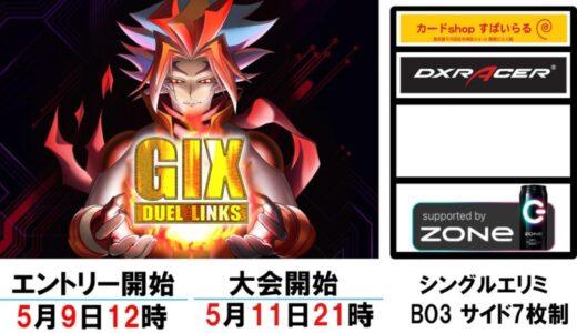 【新リミット】G1X 76th【遊戯王デュエルリンクス】