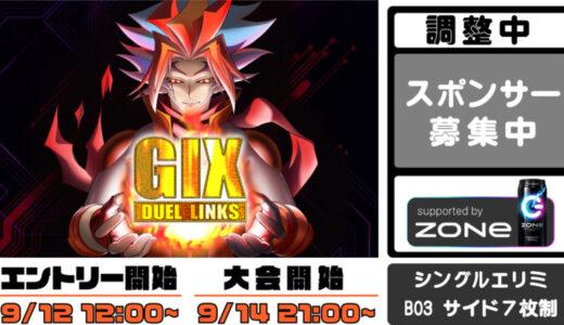 【CCS対象】G1X 90th【遊戯王デュエルリンクス】