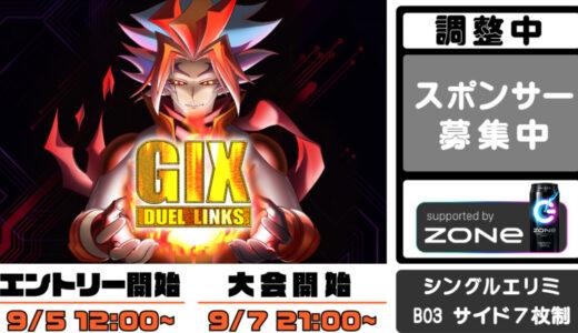 【CCS対象】G1X 89th【遊戯王デュエルリンクス】